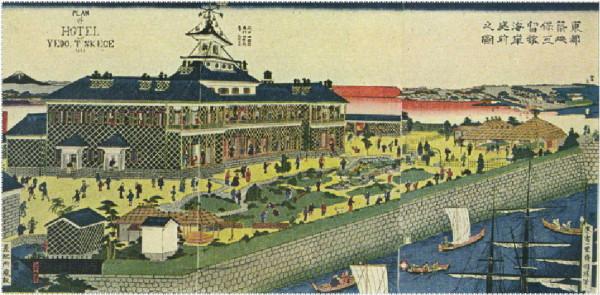 築地ホテル館